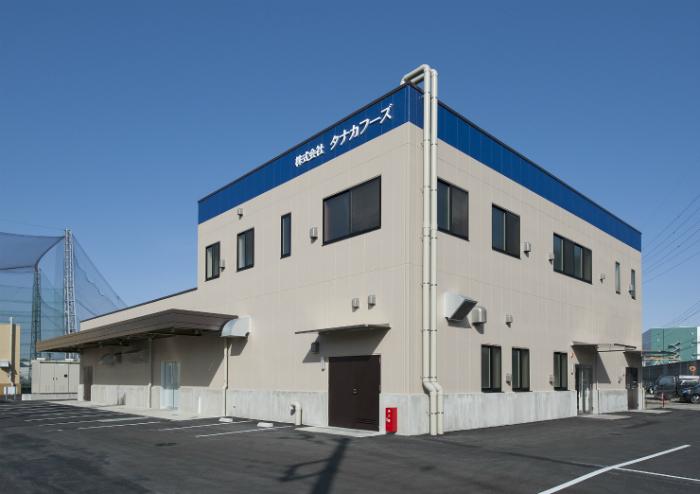 大乃寿司本社